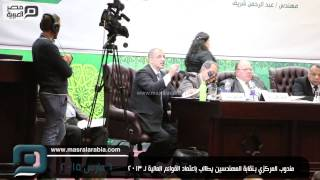 مصر العربية | مندوب المركزي بـنقابة المهندسين يطالب باعتماد القوائم المالية لـ 2013