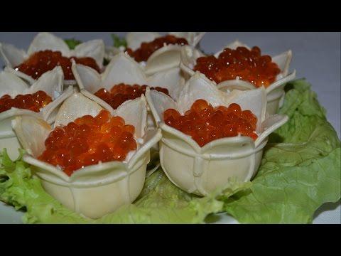 ТАРТАЛЕТКИ с икрой и сыром. Прекрасная Закуска на новогодний стол. Что приготовить на год собаки?