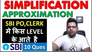 Simplification , Approximation Questions for SBI Exams ,  TIPS ,Tricks | for BANK PO , Other Exams