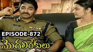 Episode 872 | 21-06-2019 | MogaliRekulu Telugu Daily Serial | Srikanth Entertainments | Loud Speaker