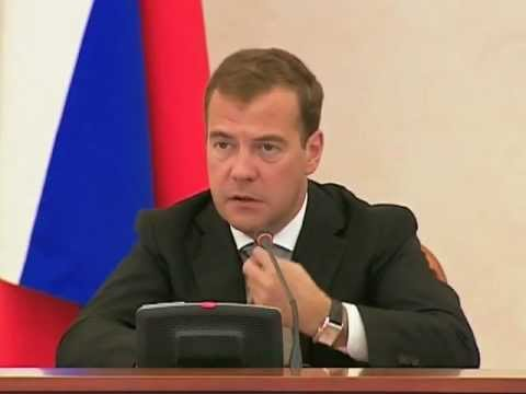 Дмитрий Медведев о доступности медицинской помощи