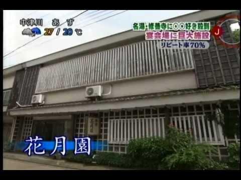 ゆる鉄 2009夏合宿!!