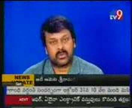Chiranjeevi Responds to Srija's Marriage