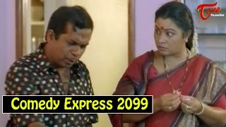 Comedy Express 2099 | Back to Back | Latest Telugu Comedy Scenes | #ComedyMovies