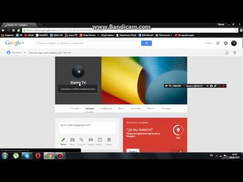 Как сделать название канала на youtube одним словом
