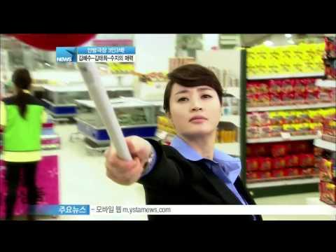[Y-STAR] What's Kim Taehee, Suji and Kim Hyesoo's attraction? (3인 3색! 수지-김혜수-김태희의 매력은)