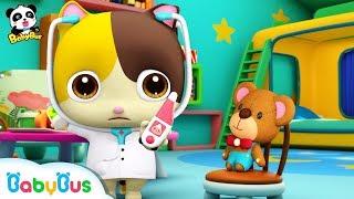 Si Kecil Mimi Berubah Menjadi Dokter | Lagu Anak-anak | Bahasa Indonesia | BabyBus