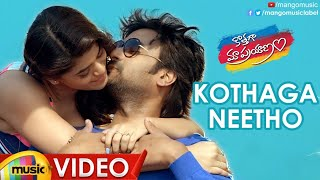 Kothaga Neetho Full Video Song  Kothaga Maa Prayan