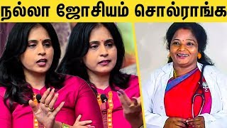 Tiruvarur by-elections   Sasi Reka Interview