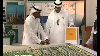 Cityscape Jeddah 2011 Event Video