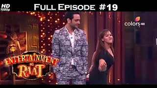 Entertainment Ki Raat - Shilpa, Vikas & Arshi - 21st January 2018 -एंटरटेनमेंट की रात - Full Episode