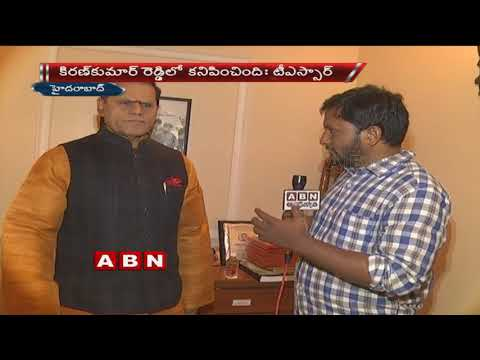 Congres leader T.Subbarami Reddy Face to Face over Kiran Kumar Reddy Re-Entry