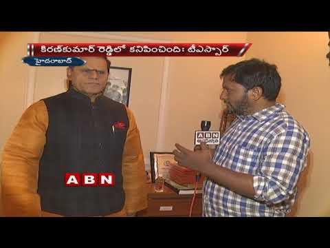 Congres leader T.Subbarami Reddy Face to Face over Kiran Kumar Reddy Re-Entry