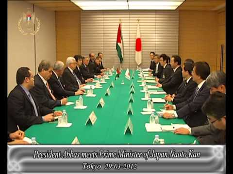 President Abbas and Prime Minister of Japan Naoto Kan