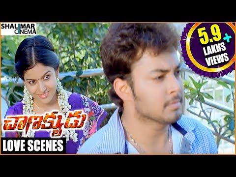 Chanakyudu Movie || Love Scenes || Tanish, Ishita Dutta || Back To Back Part 02