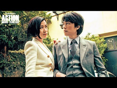 AGENT MR CHAN | Official Trailer - Dayo Wong Action Comedy Movie