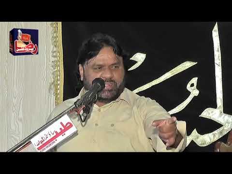 Zakir Shoukat Raza Shoukat 2019 Gujrat    Raza Production