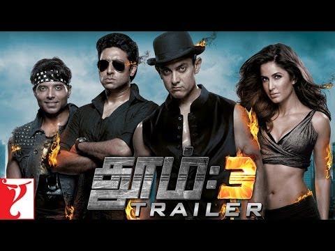 DHOOM:3 Trailer - TAMIL - Aamir Khan   Abhishek Bachchan   Katrina...