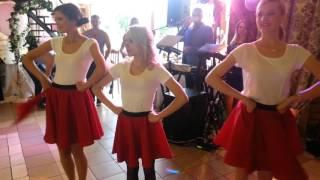 танец-поздравление от друзей на свадьбе