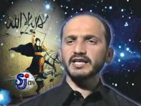 Quran Yateemi Da (saraiki Noha; 2004) video