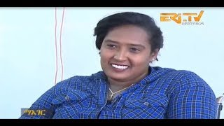 ERI-TV መደብ ማእገር: Disabled Young Woman Beats The Odds And Becomes High Achiever