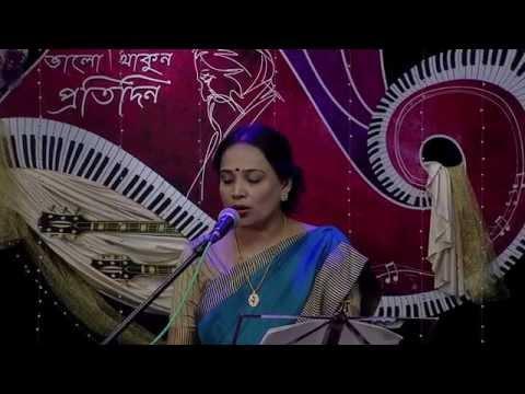 Rabindra Sangeet - Amar hriday tomar- Madhuri...
