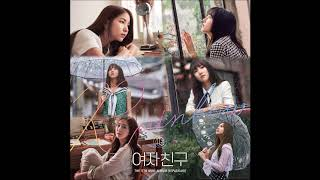 download lagu Gfriend 여자친구 - 여름비 Summer Rain Instrumental 5th Mini gratis