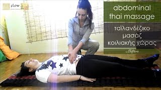 Thai Massage Abdominal | Sen + Acupressure | By Elefteria