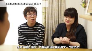 インタビュー動画 Vol.18