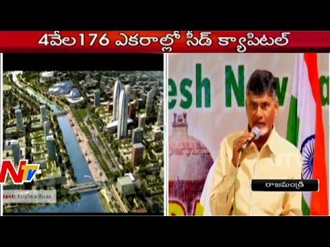 AP Govt and Singapore Team Combined Statement on Seed Capital plan