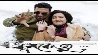 Dhumketu First Look | Dev | Subhashree Ganguly | দেব শুভশ্রীর ধূমকেতু | Dhumketu Bengali Film Info