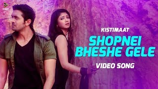 SHOPNEI BHESHE GELE by Imran & Puja | Uncut Full HD Video Song | Kistimaat | Arifin Shuvoo | Achol