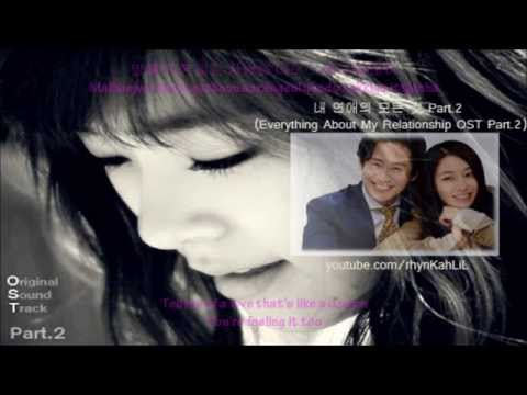 SNSD Tiffany (티파니) - 한걸음 (One Step Closer) [English + Hangul+ Romanization Lyrics]