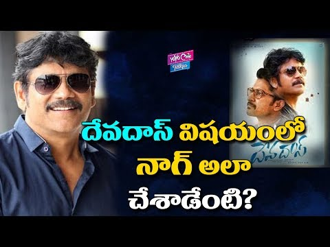 Nagarjuna New Strategy For Devdas Movie With Nani | Tollywood Latest News | YOYO Cine Talkies