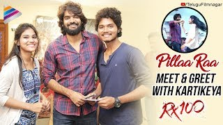 Pillaa Raa Meet and Greet with Kartikeya | RX 100 Telugu Movie | Payal Rajput | Telugu FilmNagar