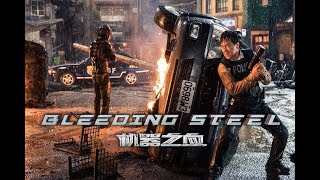 Jackie Chan BLEEDING STEEL trailer (30sec TV Spot)