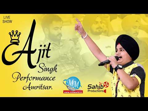 Ajit Singh - Kanwar Grewal - Sufi Night Amritsar Live Show