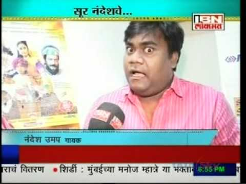 RAJ MATA JIJAU Marathi Film -Music Launch-( Show Time- IBN Lokmat...