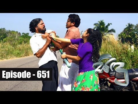 Sidu | Episode 651 04th February 2019