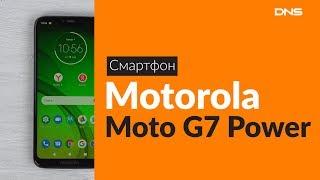 Распаковка смартфона Motorola Moto G7 Power / Unboxing Motorola Moto G7 Power
