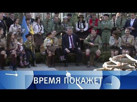 Оружие Украины. Время покажет. Выпуск от 19.10.2018