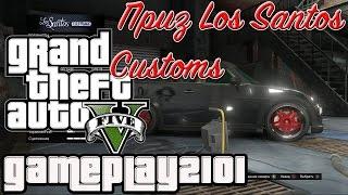 GTA 5 призы Прокачать тачку на 100% Los Santos Customs