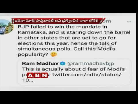 Minister Nara Lokesh Counter To BJP Leader Ram Madhav on Twitter  over jamili Elections
