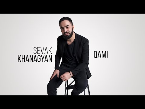 Sevak Khanagyan - Qami (Official Audio) Depi Evratesil 2018