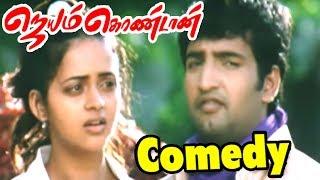 Jayam Kondaan movie scenes | Vinay Leaves to Madhurai | Vinay Meets Bhavana | Santhanam Comedy scene