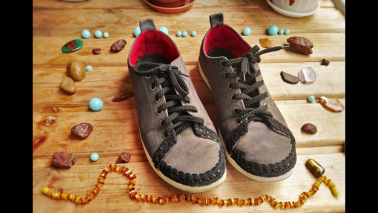 Старые кроссовки своими руками 68