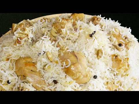 Sofiyani White Chicken Biryani | Chicken Biryani Recipe
