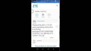 Zte blade l110 firmware download แกัไขเครื่ิงดับเอง