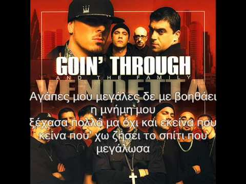 Kalimera Ellada & To Tragoudi Mou...with Lyrics / GOIN' THROUGH