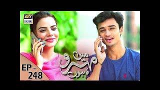 Mein Mehru Hoon Ep 248 - 31st August 2017 - ARY Digital Drama